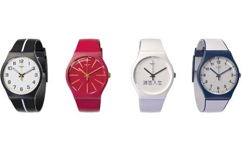 Swatch: de futures montres connectées «Swiss Made»