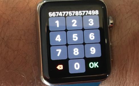 watchOS4:un clavier pour ceux qui préfèrent composer leurs numéros de téléphone
